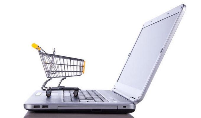 mi_tienda-virtual
